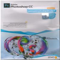 آموزش جامع Adobe Photoshop CC
