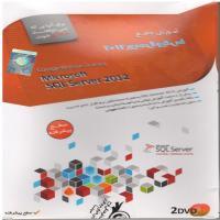 آموزش جامع Microsoft SQL Server 2012 - سطح پیشرفته