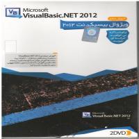 آموزش جامع VisualBasic.NET 2012