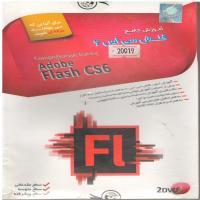 آموزش جامع Adobe Flash CS6