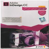 آموزش جامع Adobe InDesign CC