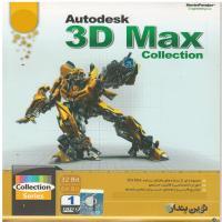 نرم افزار Autodesk 3D Max Collection