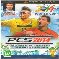 بازی PES 2014 - PS2  - با گزارش عادل فردوسی پور
