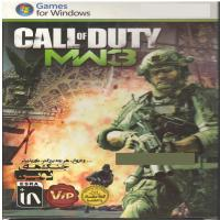 بازی call of duty MW3