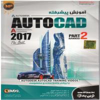 آموزش پیشرفته AutoCAD 2017 - Part 2