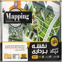 آموزش مهندسی نقشه برداری - اورجینال
