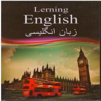 نرم افزار Learning English - زبان انگلیسی - اورجینال