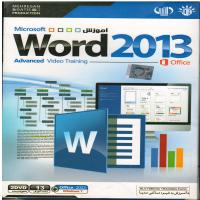 آموزش Word 2013 - اورجینال