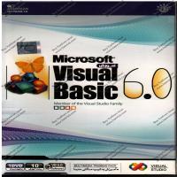 آموزش Visual Basic 6.0 - اورجینال