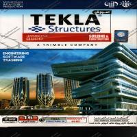 آموزش TEKLA Structures - اورجینال