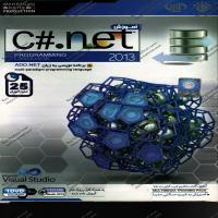 آموزش C#.Net 2013 - اورجینال