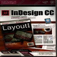 آموزش جامع InDesign CC - در سطح مقدماتی و پیشرفته - اورجینال