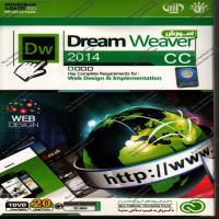 آموزش Dream Weaver CC 2014 - اورجینال