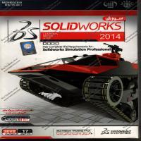 آموزش Solid Works 2014 - اورجینال