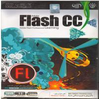 آموزش Adobe Flash CC - در سطوح مقدماتی و پیشرفته - اورجینال
