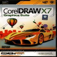آموزش Corel Draw X7 - اورجینال