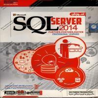آموزش SQL Server 2014 - اورجینال