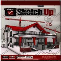 آموزش Sketch Up 2015 - اورجینال