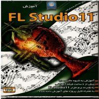 آموزش FL Studio 11 - سطح مقدماتی و پیشرفته - اورجینال