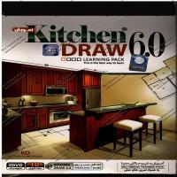 آموزش Kitchen Draw 6.0 - اورجینال
