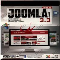 آموزش Joomla ! 3.3 - اورجینال
