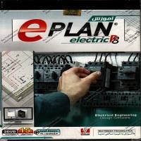 آموزش ePLAN electric P8 - اورجینال