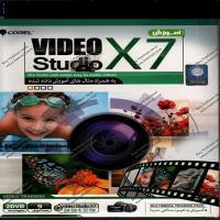 آموزش Video Studio X7 - به همراه مثال های آموزش داده شده - اورجینال