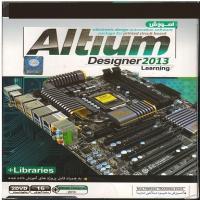 آموزش Altium Designer 2013 - به همراه فایل پروژه های آموزش داده شده - اورجینال