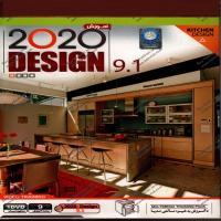 آموزش  9.1 2020Design - اورجینال