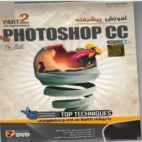 آموزش پیشرفته Photoshop CC - Part 2 - اورجینال