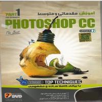آموزش مقدماتی و متوسط Photoshop CC - Part 1 - اورجینال
