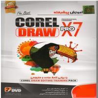 آموزش پیشرفته Corel Draw X7