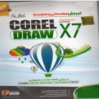 آموزش مقدماتی و متوسط Corel Draw X7