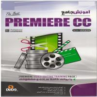 آموزش جامع Premiere CC  - با بیانی کاملا ساده و مفهومی -اورجینال