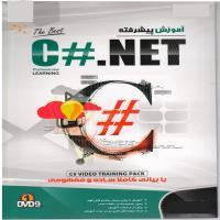 آموزش پیشرفته C#.Net