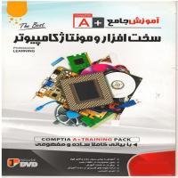 آموزش جامع سخت افزار و مونتاژ کامپیوتر - اورجینال