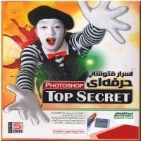 اسرار حرفه ای فتوشاپ - Top Secret - اورجینال