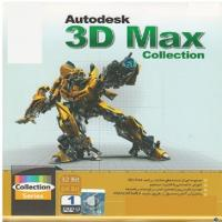 Auto desk 3D Max collection