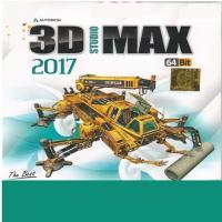 3D studio max 2017