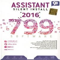 Assistant silent hnstall 2016