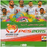 بازی جام ملت های آسیا PES 2015