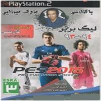 بازی PS2 لیگ برتر 94 - 93 - نسخه فارسی ( با گزارش مزدک میرزایی )
