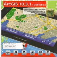 نرم افزار ArcGIS 10.3.1
