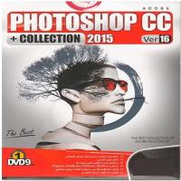 نرم افزار PHOTOSHOP CC + COLLECTION 2015  ver16