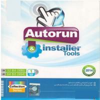 نرم افزار Autorun installer Tools
