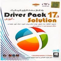 نرم افزار Driver Pack Solution 17.3 - سازگار با ویندوز جدید 10 و انواع لپ تاپ