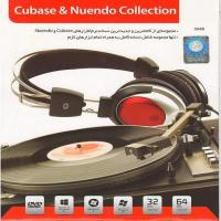 نرم افزار Cubase & Nuendo Collection