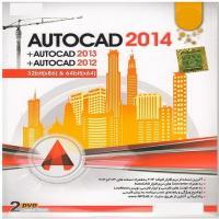 نرم افزار AutoCAD2014 + AutoCAD 2013 + AutoCAD 2012