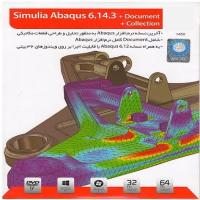 نرم افزار Simulia Abaqus 6.14.3 + Document + Collection