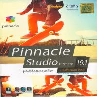 نرم افزار Pinnacle Studio Ultimate 19.1 - میکس و مونتاژ فیلم